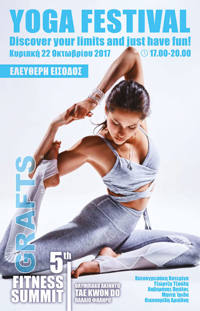 poster-yoga1